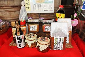 山内本店さんの商品の写真