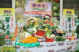 果物や野菜の写真