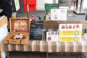 なかせ農園の商品の写真