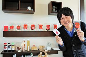 森本さんの写真