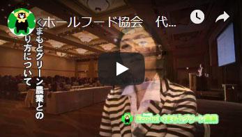 タカコナカムラさんへのインタビュー動画のサムネイル