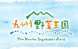 株式会社 九州フードサービス