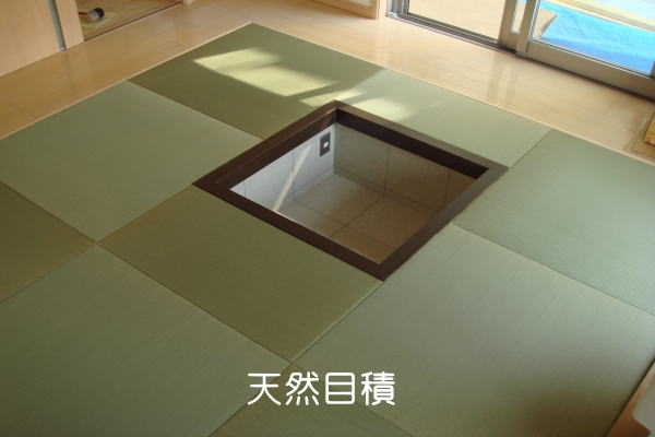 株式会社 畳の高垣商店