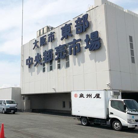 株式会社 泉州屋のアイコン